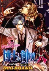 Hakushi no Tsukurishi Inu manga