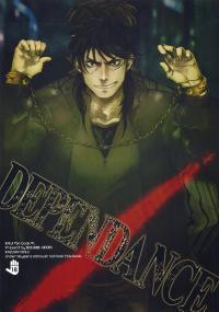 Dependance - Kaiji dj