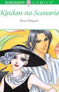 Kindan No Scenario manga