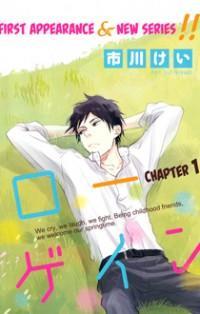 Hello Again manga