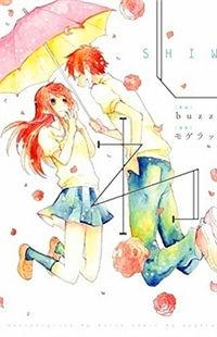 I love yoo manga - Mangago