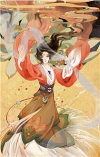Feng Qiu Huang Manhua