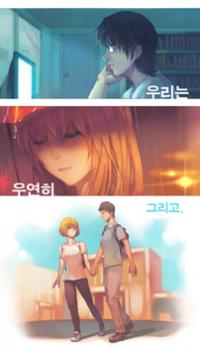 By Chance, We... and... Manhwa