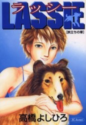 Lassie manga