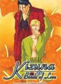 Kizuna (Yaoi)