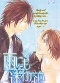 Ame nimo Mayuwanai manga