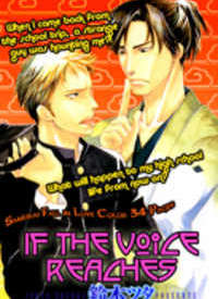 If the Voice Reaches manga