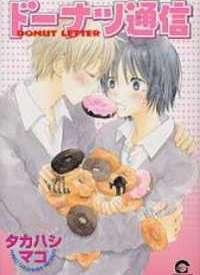 Donut Letter