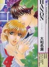 Hanon manga