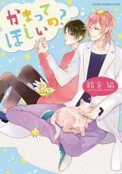 Kamatte Hoshii no? manga