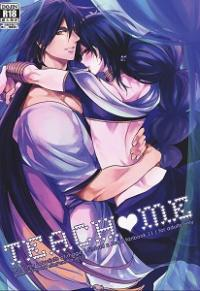 Magi dj - Teach Me manga