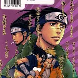 Naruto dj - Shinobi Icha Ero