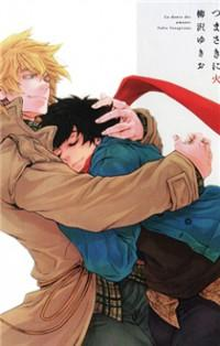 Tsumasaki Ni Hi manga