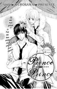Prince Prince (kurosawa Shii)