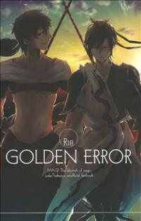 Magi Dj - Golden Error