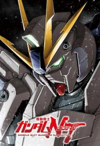 Kidou Senshi Gundam NT (Narrative)