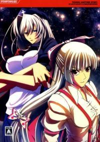 Touhou - Touhou Another Story (Doujinshi)