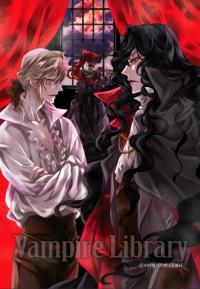 Vampire Library