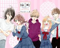 Tsubaki-chou Lonely Planet manga