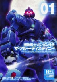 Kidou Sensei Gundam Gaiden - The Blue Destiny (TAICHI You)
