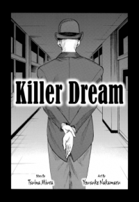 Killer Dream