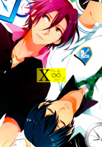 Free! - Loop Day (Doujinshi)