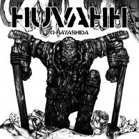 HUVAHH