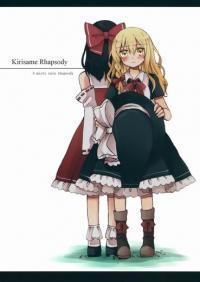 Touhou - Kirisame Rhapsody (Doujinshi)
