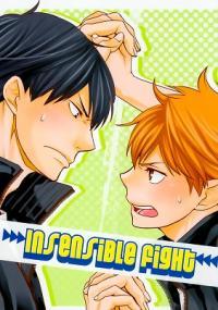 Haikyuu!! - Insensible Fight (Doujinshi)