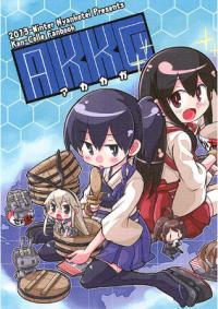 Kantai Collection -KanColle- AKKG (Doujinshi)