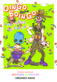 Oingo Boingo Brothers' Adventure