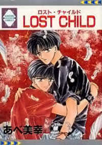 Lost Child manga