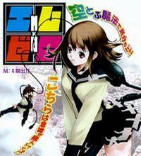 Mx0 manga
