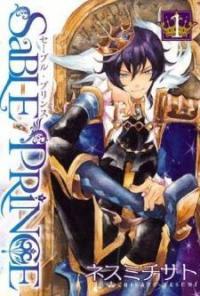 Sable Prince manga