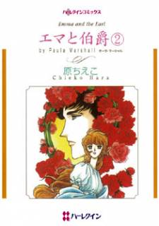 Emma And The Earl manga