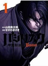 Reminiscence Adonis manga - Mangago