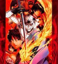 Rurouni Kenshin - To Rule Flame