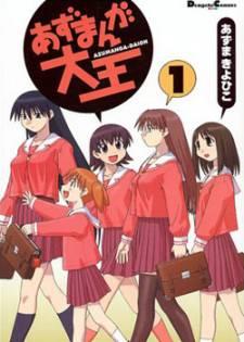 Azumanga Daioh manga