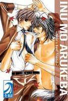 Inu Mo Arukeba manga