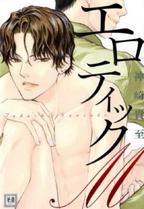 Erotic M manga