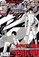 Sidonia no Kishi manga