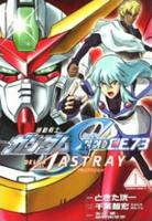 Mobile Suit Gundam Seed C.E.73 Delta Astray manga