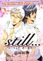 still... manga