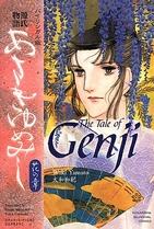 Asakiyumemishi-The Tale of Genji