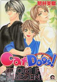 Cat & Dogs! manga