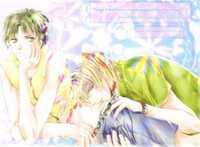 Warui Yume manga