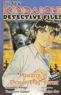 The New Kindaichi Detective Files - Case series