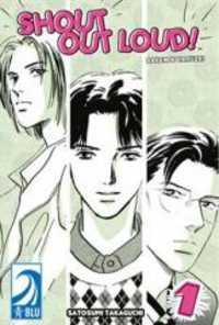 Sakende Yaruze! manga