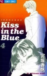 Kiss In The Blue
