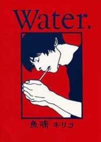 Water. manga